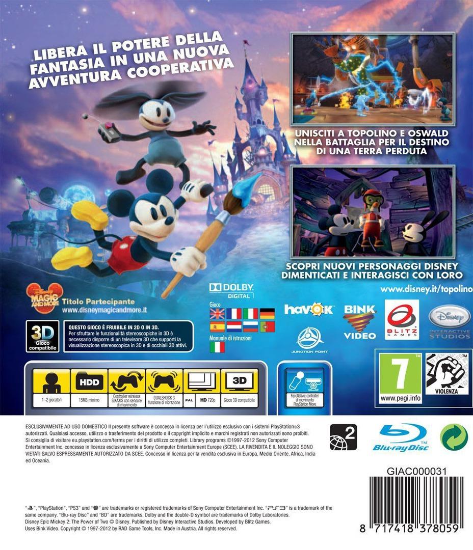 PS3 backHQ (BLES01627)