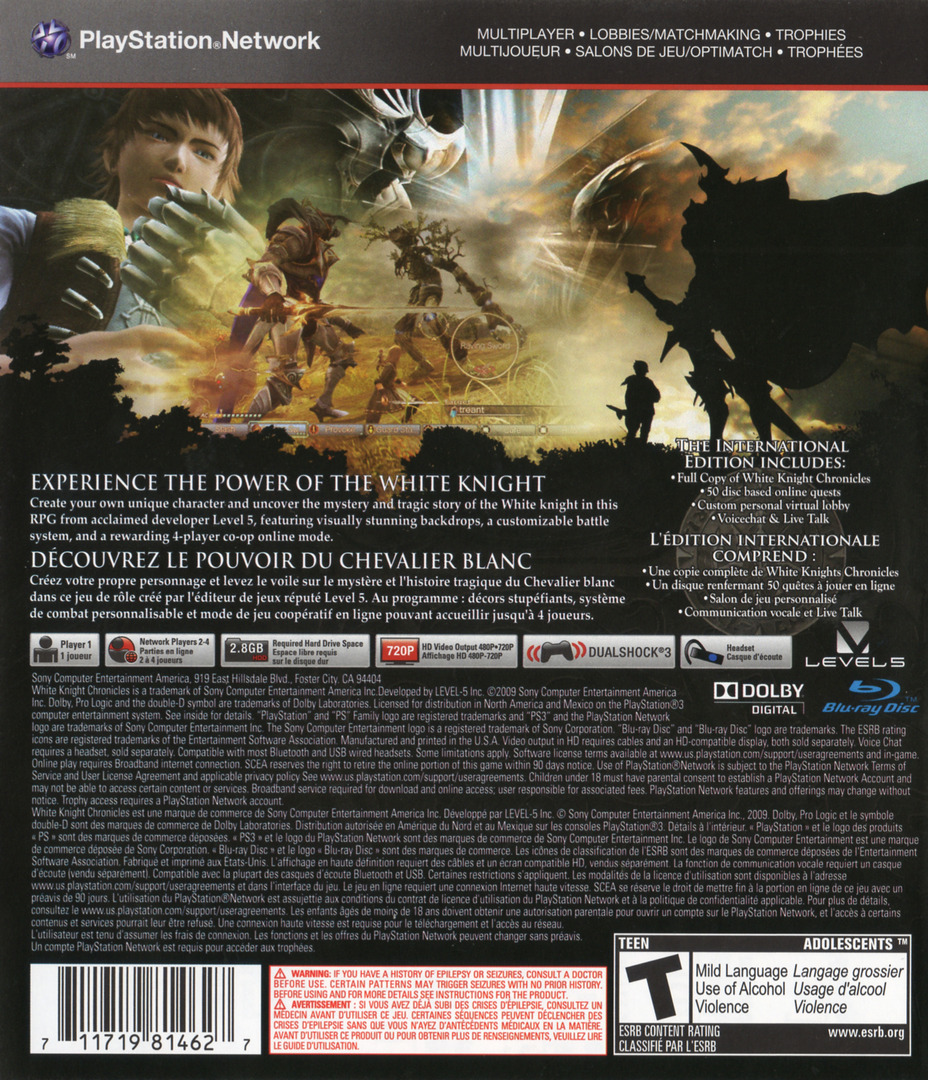 White Knight Chronicles: International Edition PS3 backHQ (BCUS98146)