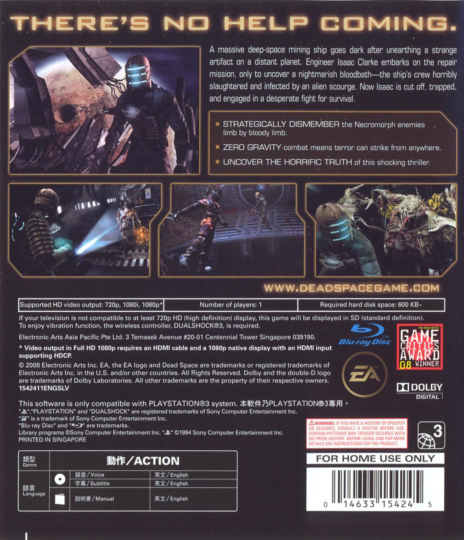 絕命異次元 PS3 backHQ (BLAS50072)
