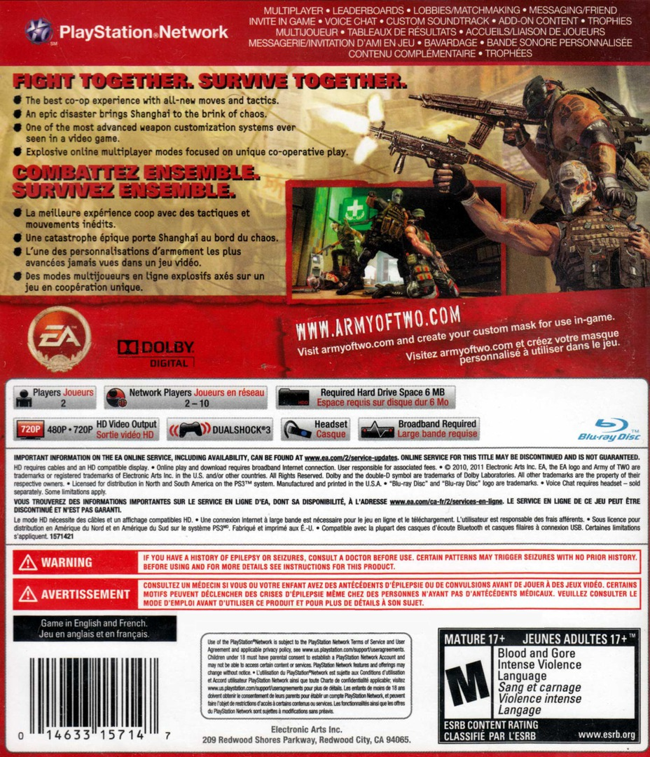 Army of Two: The 40th Day PS3 backHQB2 (BLUS30408)