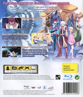 Ar Tonelico Qoga: Knell of Ar Ciel PS3 backM (BLES01102)