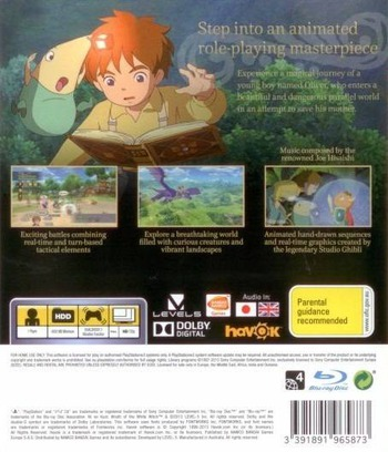 Ni no Kuni: Wrath of the White Witch PS3 backM (BLES01555)