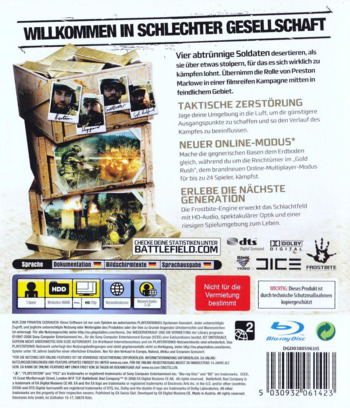 PS3 backM (BLES00259)