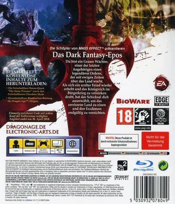 PS3 backM (BLES00699)