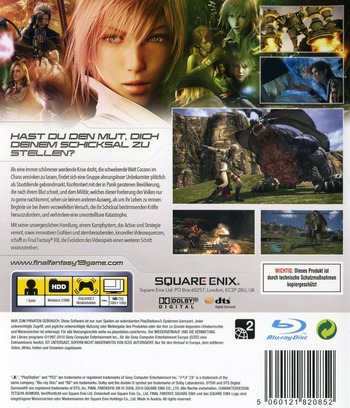 PS3 backM (BLES00783)