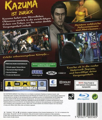 PS3 backM (BLES00834)