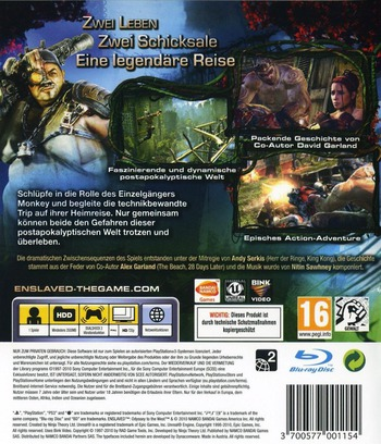 PS3 backM (BLES00989)