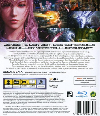 PS3 backM (BLES01269)