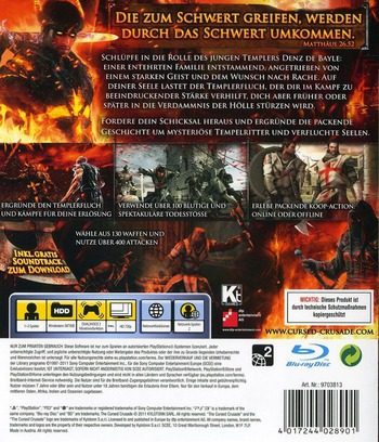 PS3 backM (BLES01299)