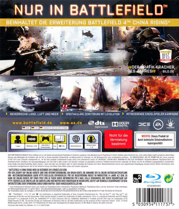 PS3 backM (BLES01832)