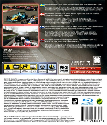 PS3 backM (BCES00005)