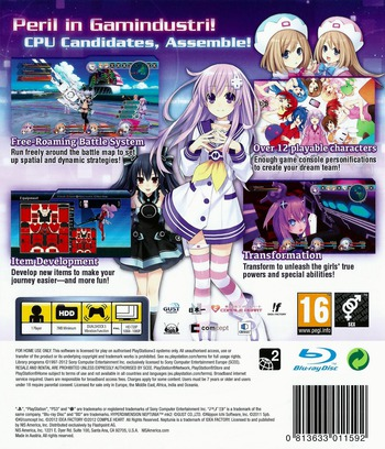 Hyperdimension Neptunia mk2 PS3 backM (BLES01507)
