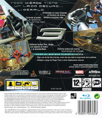 PS3 backM (BLES00056)