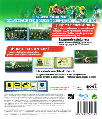 PS3 backM (BLES00271)