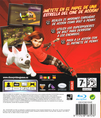 PS3 backM (BLES00414)