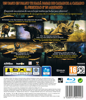 PS3 backM (BLES01112)