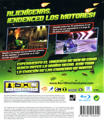 PS3 backM (BLES01469)