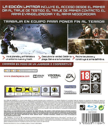 PS3 backM (BLES01733)