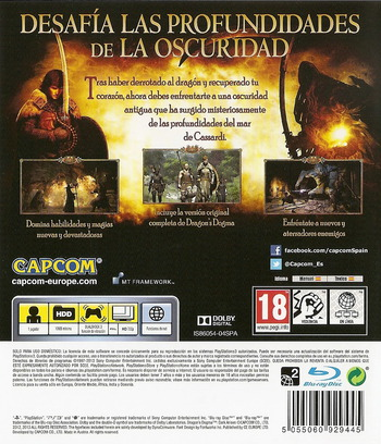 PS3 backM (BLES01794)