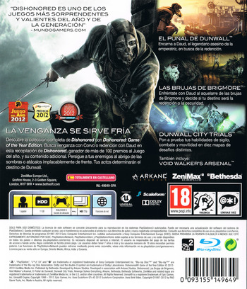 PS3 backM (BLES01925)