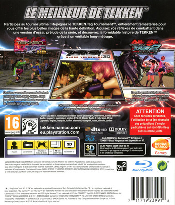PS3 backM (BCES01454)
