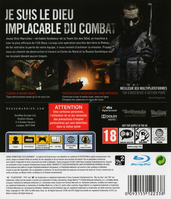 PS3 backM (BLES00582)