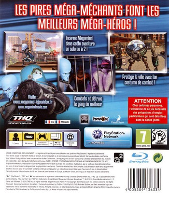 PS3 backM (BLES00867)