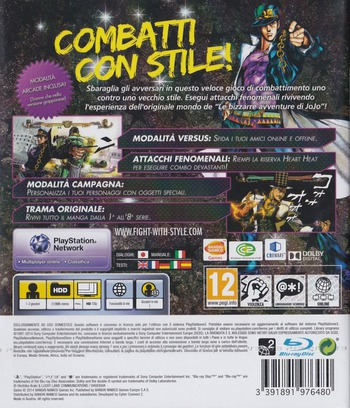 PS3 backM (BLES01986)
