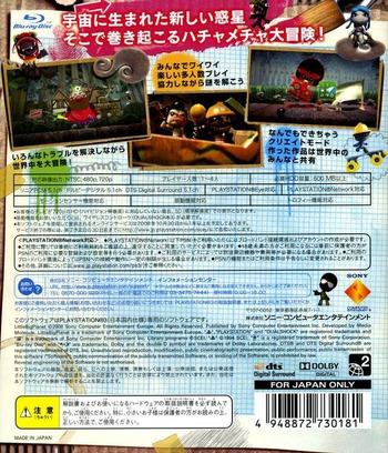 リトルビッグプラネット PS3 backM (BCJS30018)