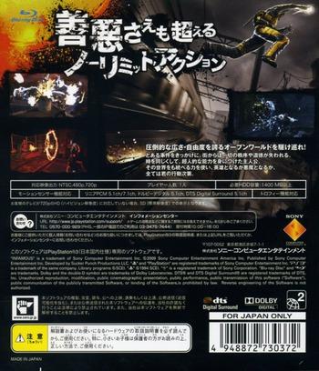 インファマス~悪名高き男~ PS3 backM (BCJS30037)