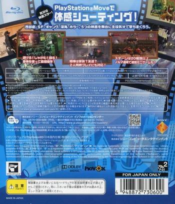 シューティング スタジオ PS3 backM (BCJS30060)