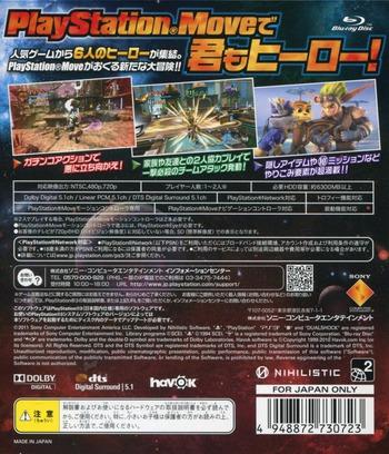 ガチンコヒーローズ PS3 backM (BCJS30072)