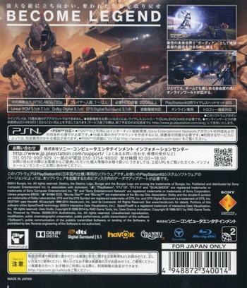 PS3 backM (BCJS35001)