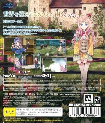 メルルのアトリエ~アーランドの錬金術士3~ PS3 the Best PS3 backM (BLJM55041)