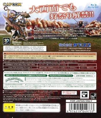 PS3 backM (BLJM55057)