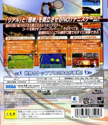PS3 backM (BLJM60017)