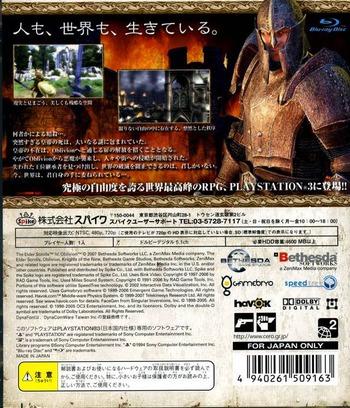 The Elder Scrolls IV: オブリビオン PS3 backM (BLJM60032)