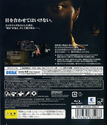 PS3 backM (BLJM60042)