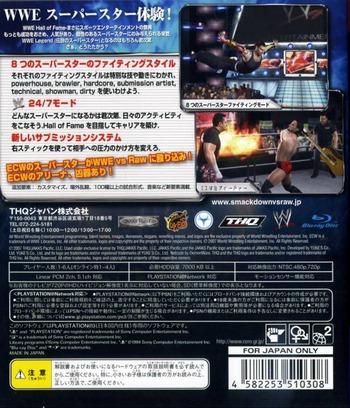 PS3 backM (BLJM60047)