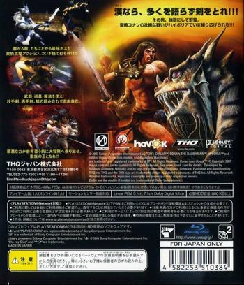 PS3 backM (BLJM60051)