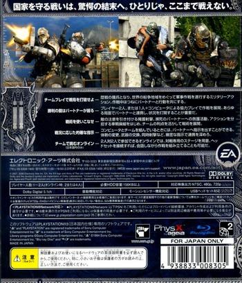 アーミー オブ ツー PS3 backM (BLJM60069)