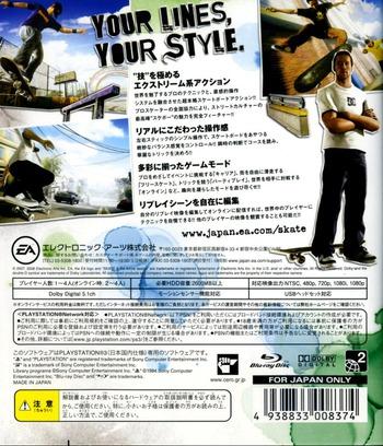 PS3 backM (BLJM60070)