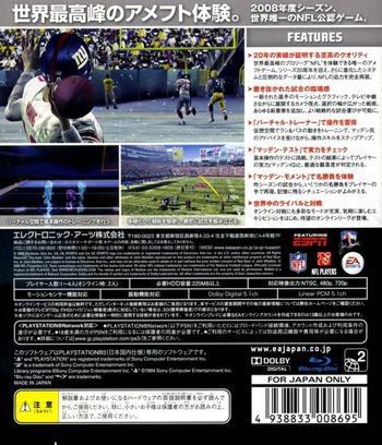 PS3 backM (BLJM60088)