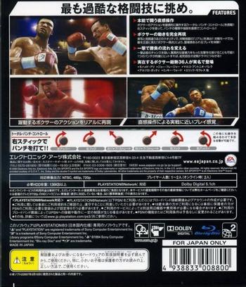 ファイト ナイト ラウンド 3 (EA Best Hits) PS3 backM (BLJM60092)