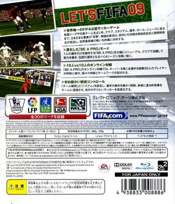 FIFA 09 ワールドクラスサッカー PS3 backM (BLJM60103)