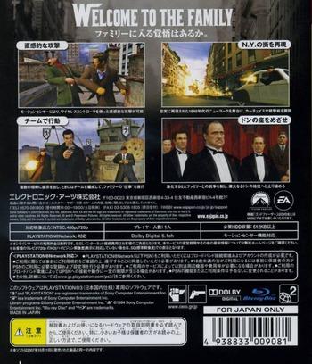 ゴッドファーザー ドン・エディション (EA Best Hits) PS3 backM (BLJM60113)