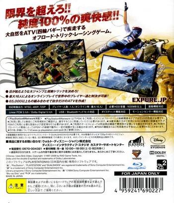 PS3 backM (BLJM60122)