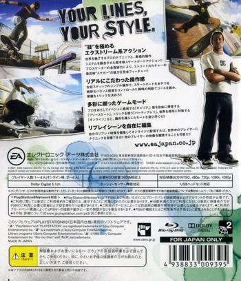 PS3 backM (BLJM60141)