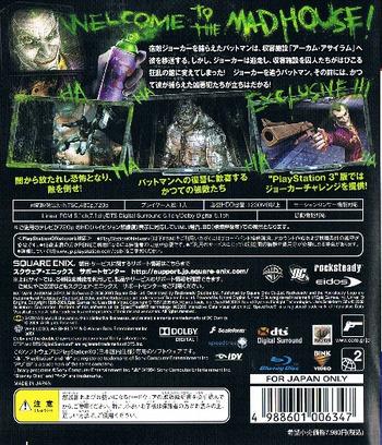 バットマン アーカム アサイラム PS3 backM (BLJM60193)