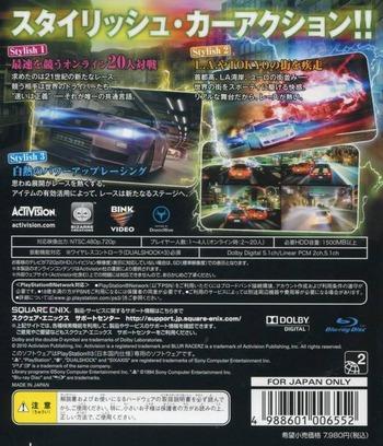 PS3 backM (BLJM60244)